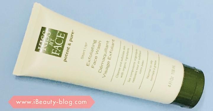 המלצות שוות מאייהרב: סבון פנים המעולה של קיס מיי פייס (Kiss MyFace)