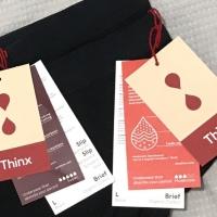 להיות עם ולהרגיש בלי: ניסיתי את תחתוני הוסת של Thinx והופתעתי! (ויש גם קוד להנחה בפנים)
